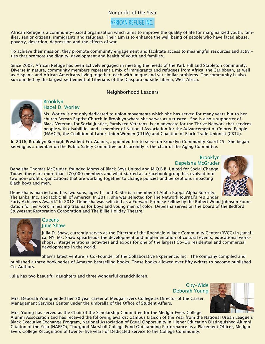 2020 GALA - Neighborhood Leaders